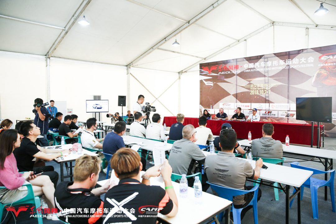 中国汽摩运动大会精彩不断 花式摩托将率先报捷