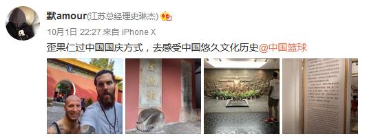国庆节广厦山西两队苦练 江苏外援游览名胜古迹