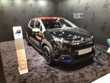 巴黎车展:限量99台 雪铁龙推出C3 JCC+特别版车型
