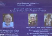 间隔55年,女性终于迎来第三次物理诺奖!
