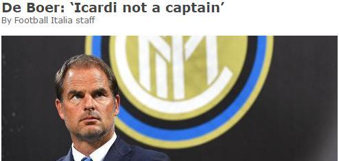 德波尔:伊卡尔迪很厉害,但不是很好的队长