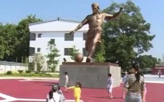 梅州市足球文化公园红门广场正式开放