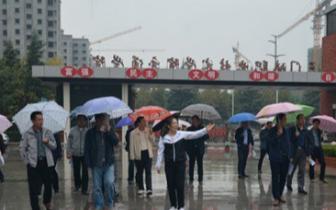三门峡市人大调研组到陕州区中专调研