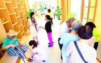 福建省评出首批五星级养老机构 共有17家