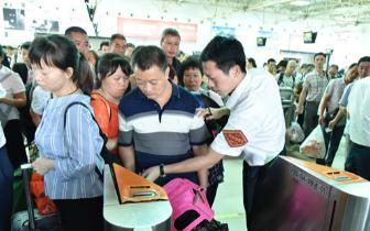 福州火车站和福州机场多举措保障旅客出行