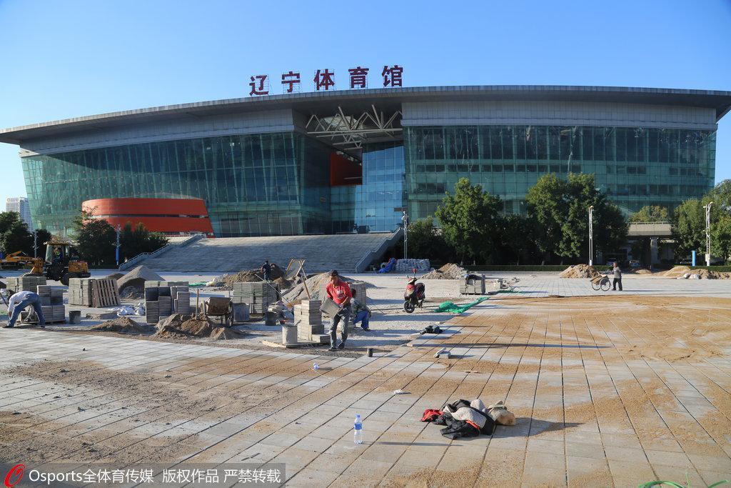 辽宁体育馆改造15日完成 增设1000个移动座椅