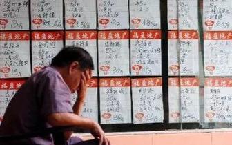 金九成色不足 咸宁楼市走向买方市场即将到来!