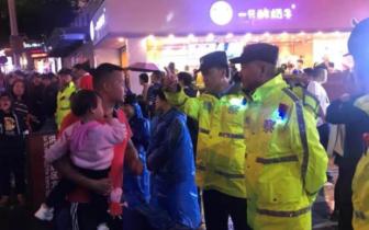 国庆第3天 洪崖洞接待游客暴增 渝中警方科学布警全力