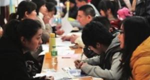 河北 教师招聘岗位表来了 大家请注意查收!