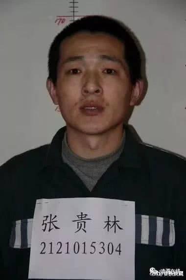 辽宁两名重刑犯逃脱 此前分别被判死缓和无期