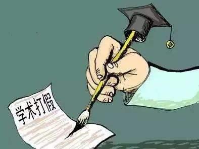 河南职称评审:学术将造假一票否决