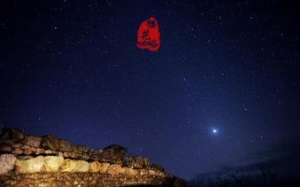 周末小众游|低调的暗夜营地——韶关樱花峪