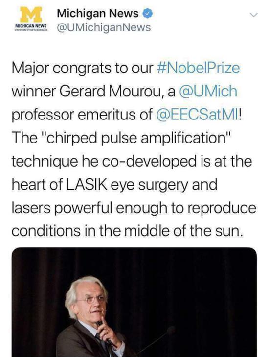 密歇根大学教授获得2018年诺贝尔物理学奖(图片源自网络)