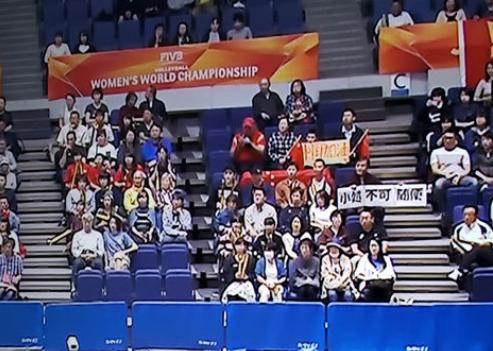 日本又搞事?女排世锦赛观众席惊现疑似辱华标语