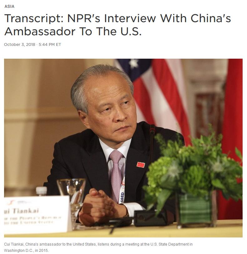 美国考虑禁中国人去留学?崔天凯:若属实会很危险