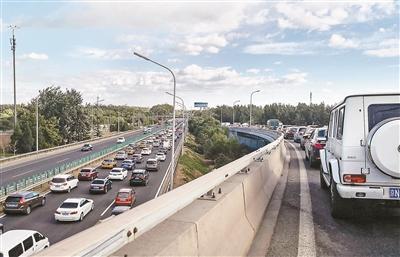 今起北京高速路将迎拥堵高峰 多条路段或全天拥堵