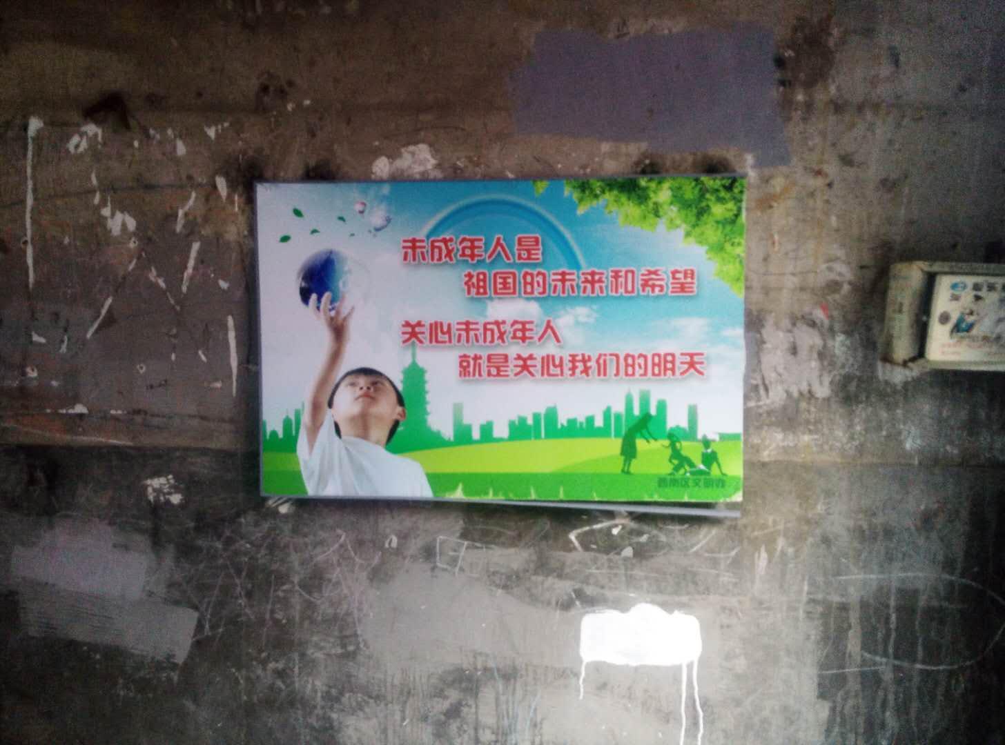 门洞里崭新的宣传版画,由区文明办张贴。 (作者供图)
