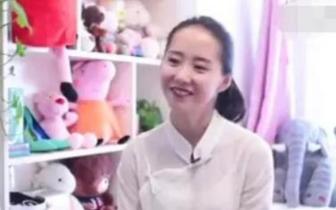 这个职业火了!90后女孩日收入千元 在杭州买两套房