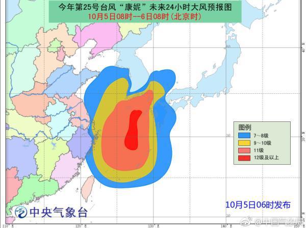 """台风""""康妮""""中心附近风力达12级 影响中国东部海域"""