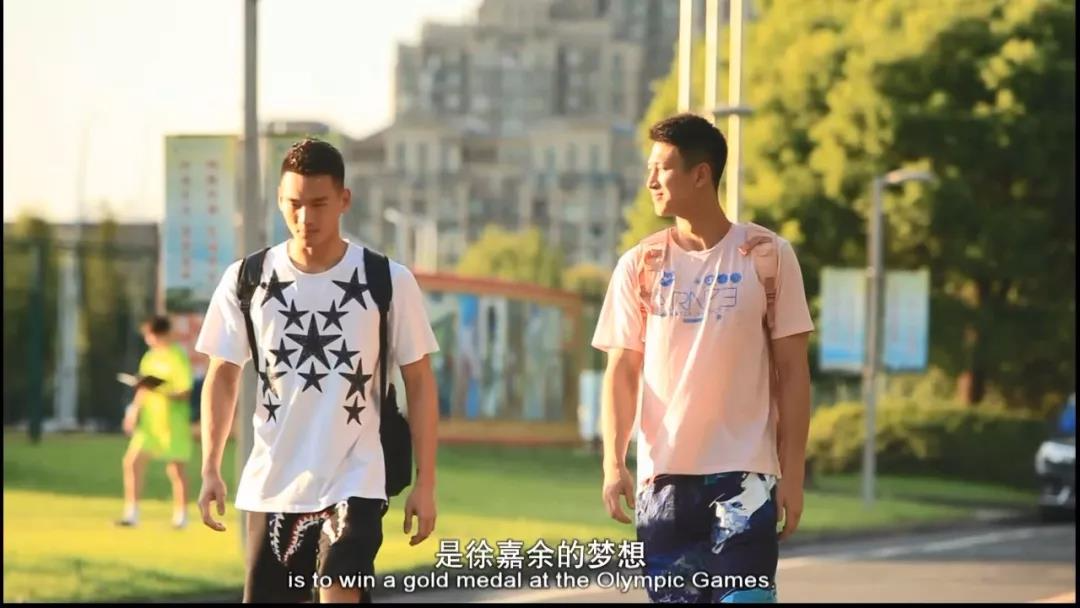"""亚运""""五金王""""徐嘉余的杭州亚运期待!"""