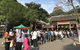 国庆丹霞山人气高涨 两日揽客近9万人次