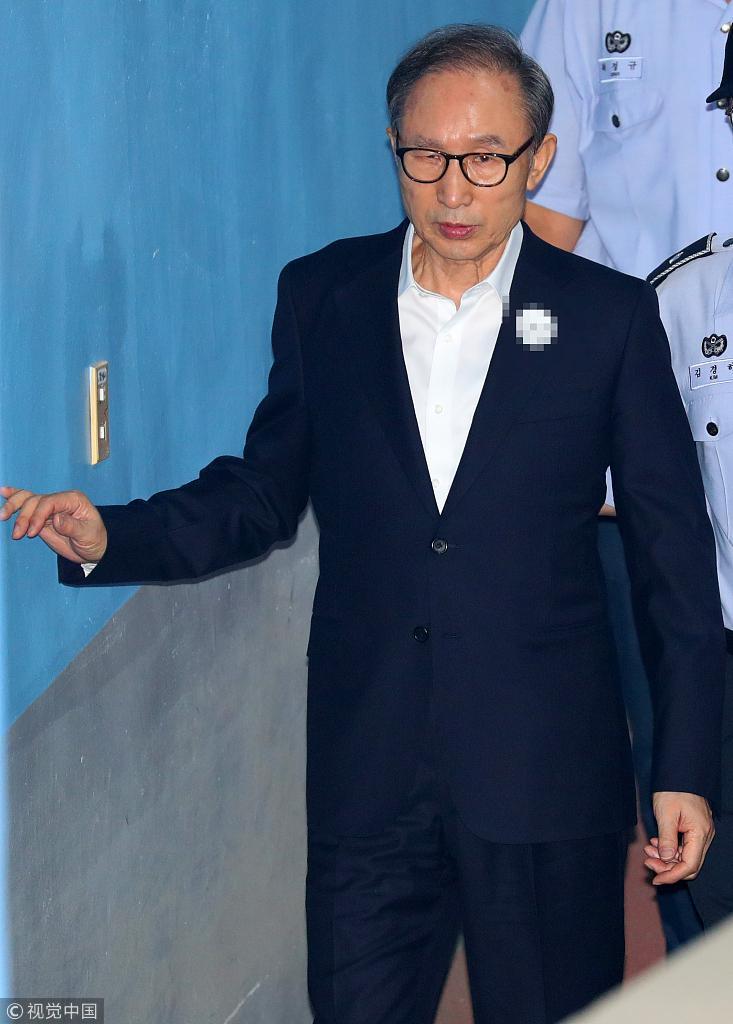 要牢底坐穿?77岁韩国前国总统李明博一审获刑15年