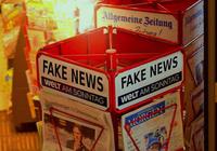 麻省理工学院、Facebook均出手 AI能结束假新闻