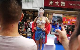 上饶步行街请人体模特做低俗营销