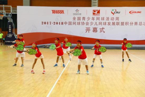 全国青少年网球活动周在京举行 奥运冠军李婷出席