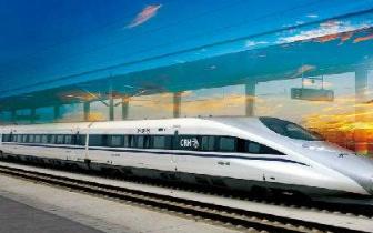 南铁加开20列夜间动车 应对返程高峰助旅客出行