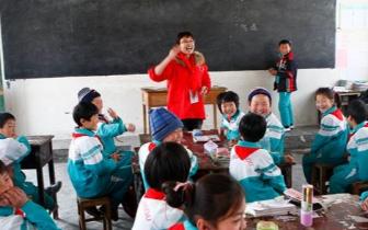 省教育厅: 整合区域人才资源 山海协作共谋发展