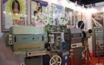 丝绸之路国际电影节(福州)系列活动开启