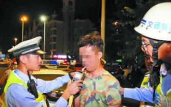 福州交警国庆期间夜查酒驾 5晚抓获200多起