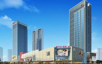 中天恒基广场主体工程完工 长乐再添一城市综合体