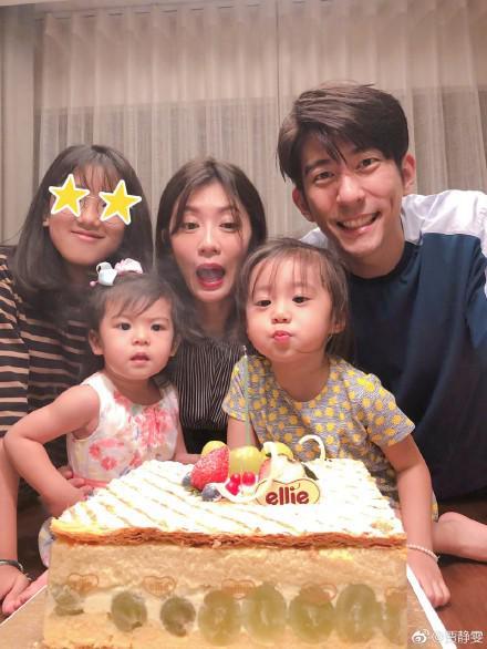 賈靜雯生日修杰楷甜蜜曬照:生日快樂 我的老婆