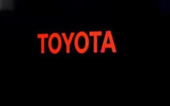 丰田汽车因熄火问题 在全球召回240万辆混动汽车