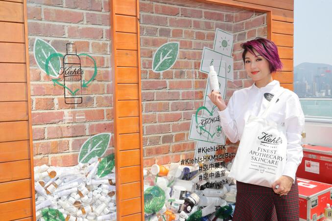 杨千�弥馨睾乐�力环保活动 呼吁减少使用一次性塑料制品