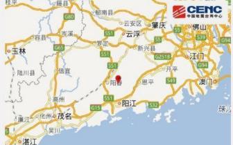 震源|阳江昨夜地震了!2.9级,震源深度13千米
