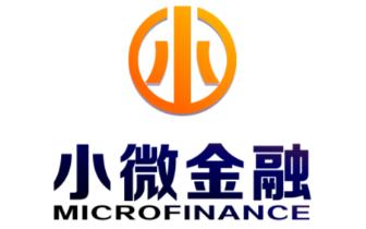 《中国金融》|郑万春:打造小微金融服务品牌