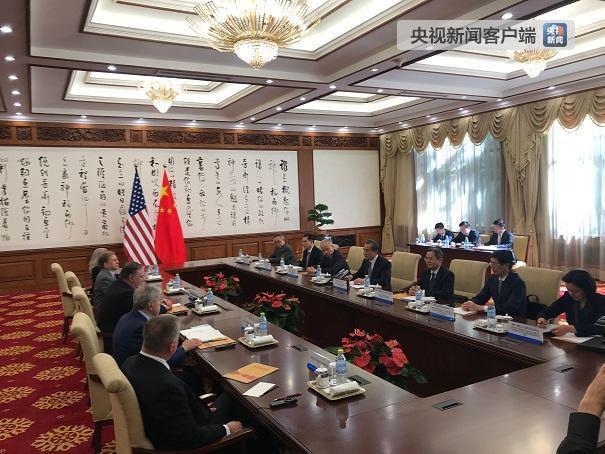 美国务卿在北京表态:美国没有全面遏制中国的政策