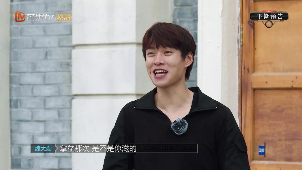 陈赫成众人共同目标,陈乔恩霸气放话:看到他就打