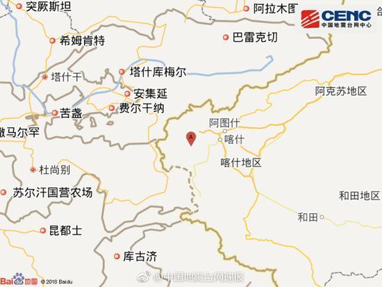 新疆克孜勒苏州乌恰县附近发生4.6级左右地震