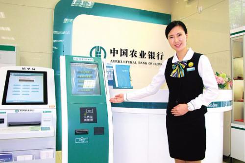 惠州农行助力小微企业发展出新招