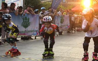 """2018福建省健康中国全民健身""""绿动杯""""第三届轮滑公开"""
