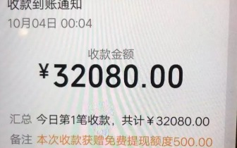 打车错转3万多元的乘客找到了,点赞广州的哥!