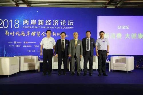 迎驾贡酒倪永培:生态酿酒为中国白酒走向世界提供方向