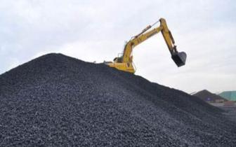 长治对矿产开采回采率进行考核