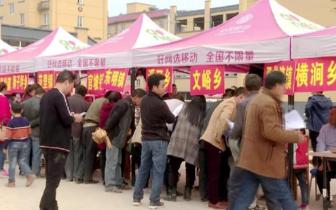 县长张晓燕深入横涧易地扶贫搬迁安置社区现场办公