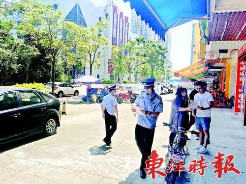 惠州法院引入大数据评估平台助力司法拍卖
