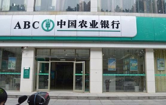惠州农行前三季度发放小微企业贷款近10亿元